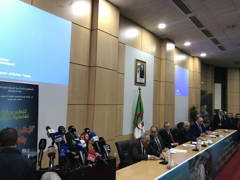 نشاط الصحافة الرقمية في الجزائر